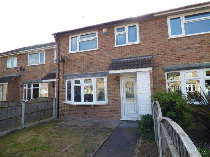 3 Bedrooms Terraced House for sale in Underhill Close, Derby, Derbyshire