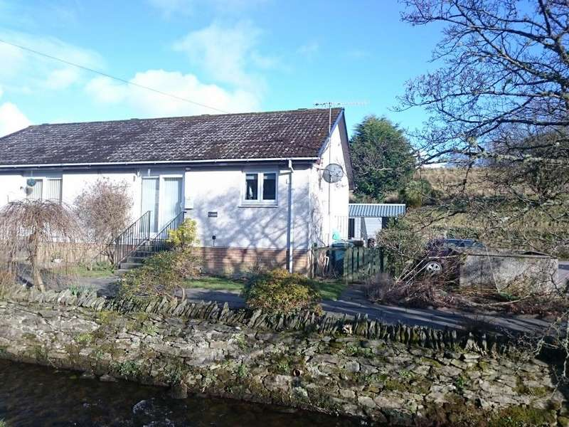 2 Bedrooms Semi Detached Bungalow for sale in Callanish Slockavullin by, Lochgilphead, PA31 8QG