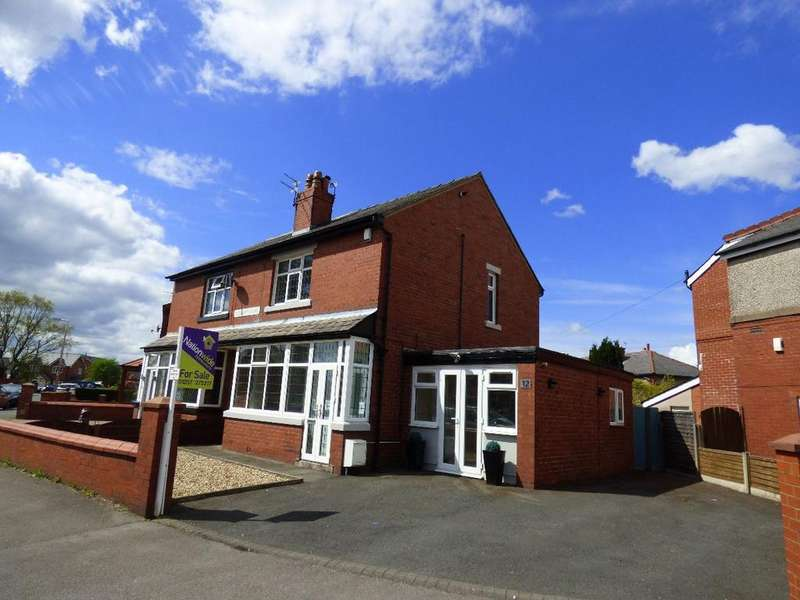 2 Bedrooms Semi Detached House for sale in Letchworth Place, Chorley, PR7 2HJ