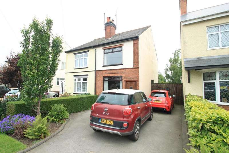 2 Bedrooms Semi Detached House for sale in Coventry Road, Burbage
