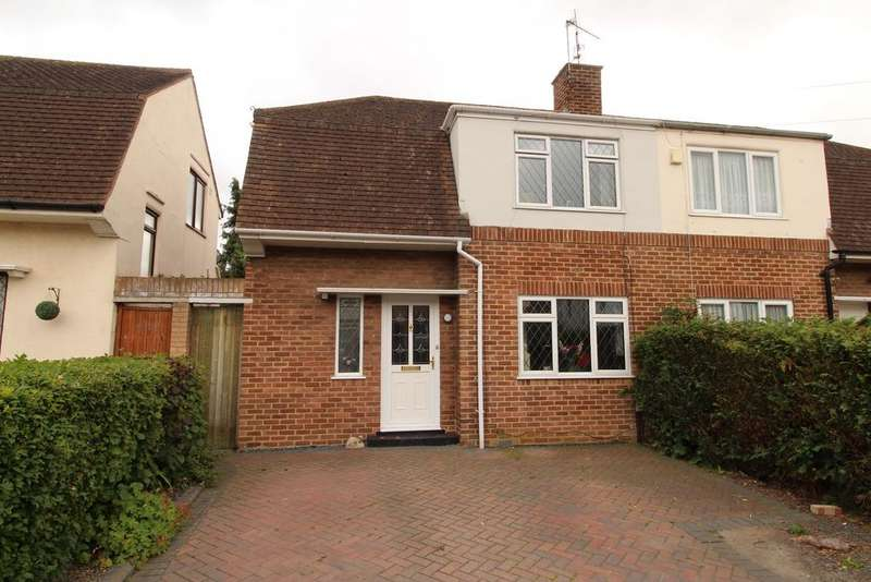 3 Bedrooms Semi Detached House for sale in Meadowcroft Road, Reading
