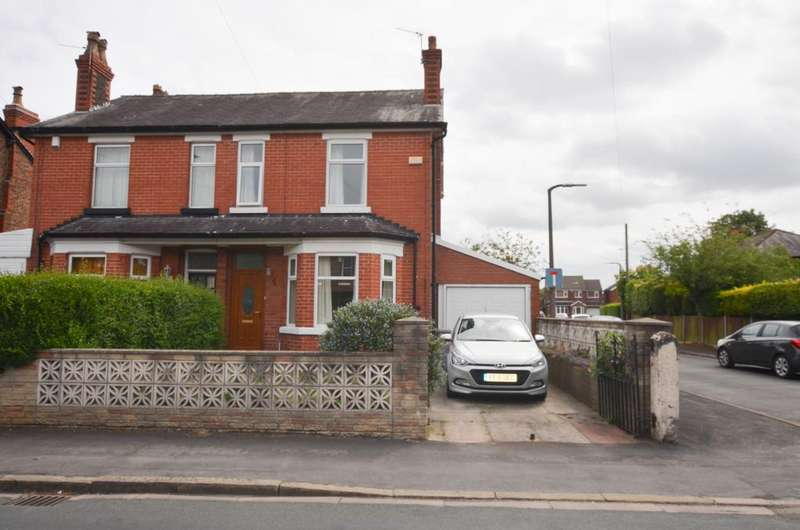 3 Bedrooms Semi Detached House for sale in Heyes Lane, Timperley, Altrincham WA15