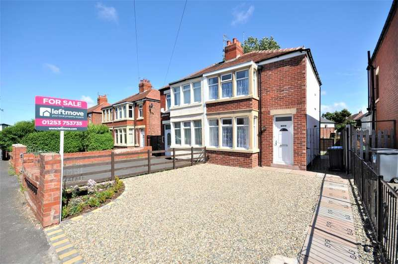 2 Bedrooms Semi Detached House for sale in Kingscote Drive, Blackpool, Lancashire, FY3 7EN