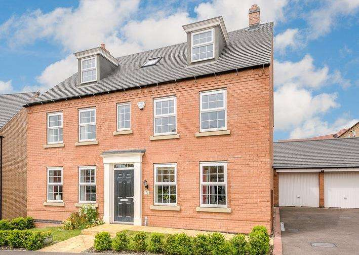 5 Bedrooms Detached House for sale in Ivy House Close, Sapcote, Leicester