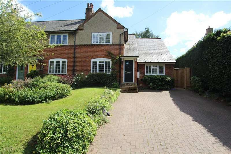 3 Bedrooms End Of Terrace House for sale in High Street, Sutton, SG19
