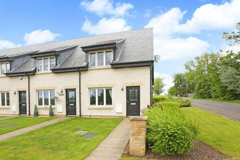 2 Bedrooms End Of Terrace House for sale in 1 Castle Dean Court, Bonnyrigg, EH19 3FZ