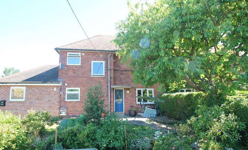 3 Bedrooms Semi Detached House for sale in Lounts Crescent, Great Easton