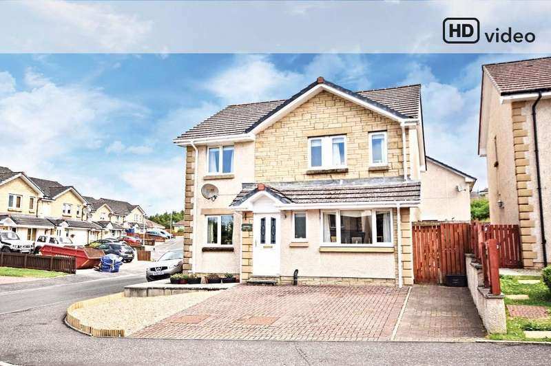 4 Bedrooms Detached House for sale in Dippol Crescent, Auchinleck, East Ayrshire, KA18 2BZ
