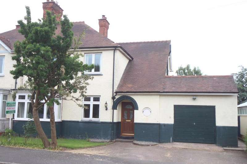 4 Bedrooms Semi Detached House for sale in Thornfield Way, Hinckley