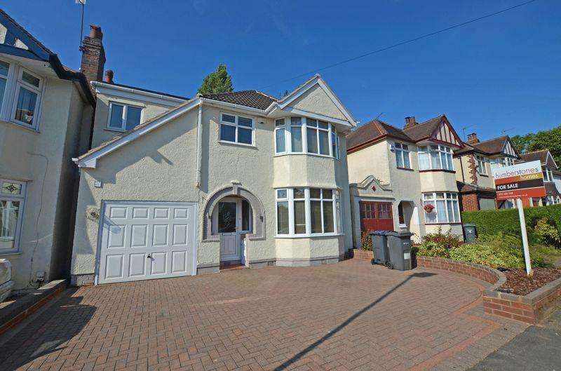 4 Bedrooms Detached House for sale in Birdlip Grove, Quinton