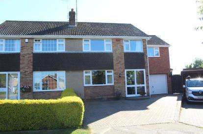 5 Bedrooms Semi Detached House for sale in Ryeland Road, Duston, Northampton, Northamptonshire