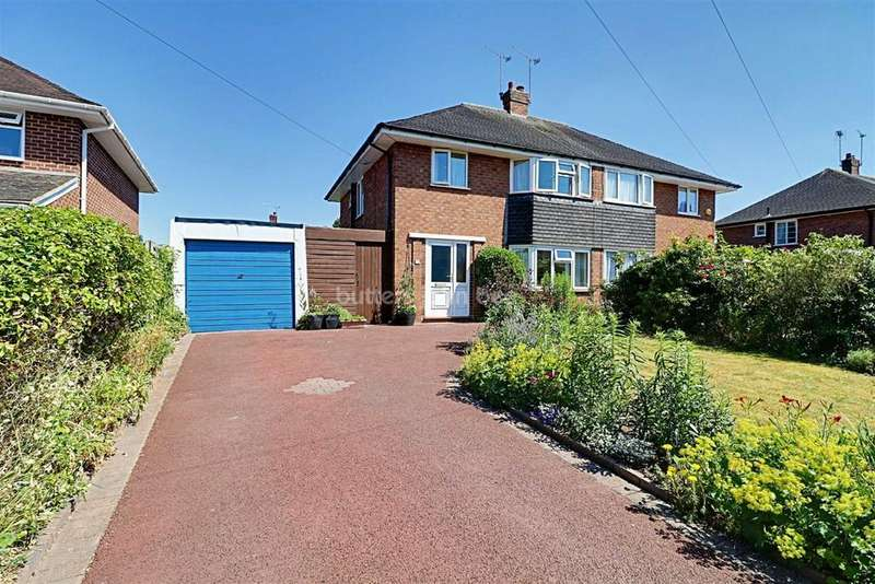 3 Bedrooms Semi Detached House for sale in Brereton Drive, Nantwich