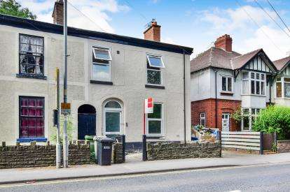 4 Bedrooms Semi Detached House for sale in Park Lane, Macclesfield, Cheshire