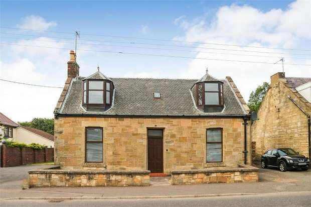 4 Bedrooms Detached House for sale in Ayr Road, Cumnock, East Ayrshire