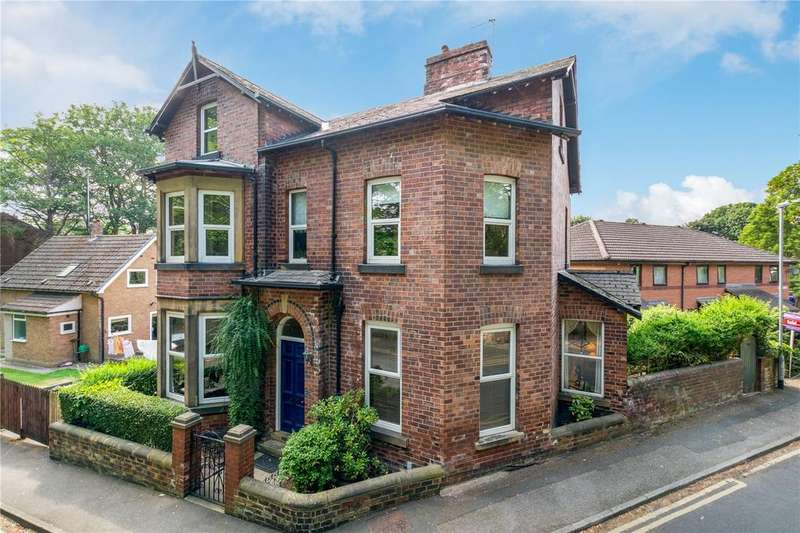 5 Bedrooms Detached House for sale in Westfield Grove, Wakefield, West Yorkshire