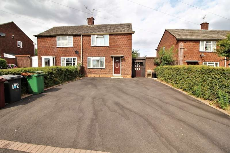 2 Bedrooms Semi Detached House for sale in The Meadway, Tilehurst, READING, Berkshire