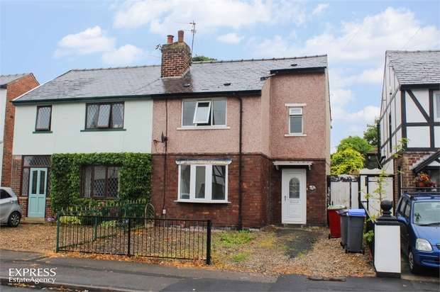 3 Bedrooms Semi Detached House for sale in Annesley Avenue, Blackpool, Lancashire