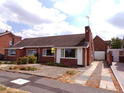 2 Bedrooms Bungalow for sale in Shenley Road, Wigston, Leicester, Leicestershire