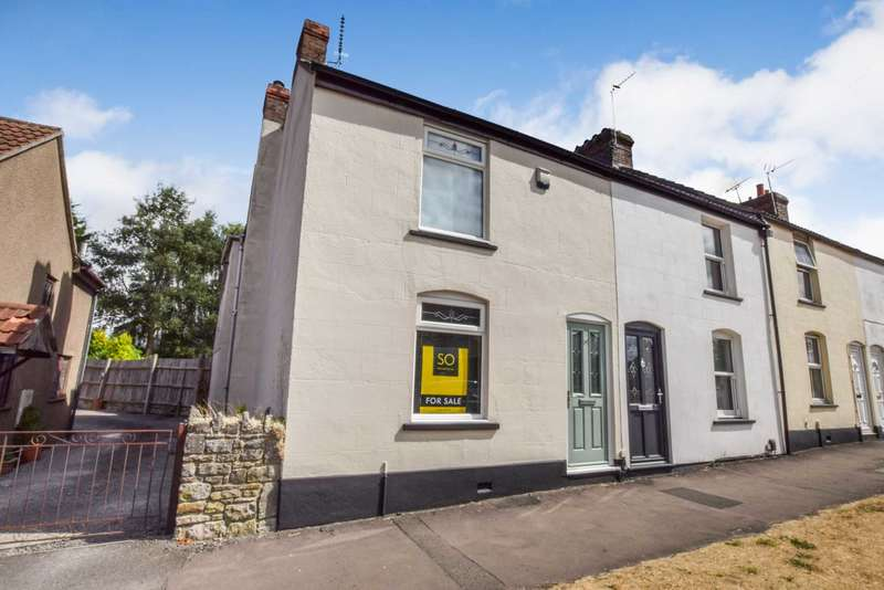 2 Bedrooms End Of Terrace House for sale in 69 Horse Street, Chipping Sodbury, South Gloucestershire BS37 6DE