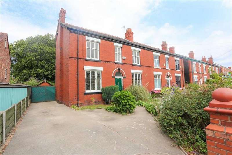 3 Bedrooms Semi Detached House for sale in Stockport Road, Cheadle Heath, Stockport