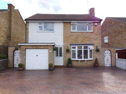 3 Bedrooms Detached House for sale in Watergate Lane, Braunstone Town, Leicester, Leicestershire