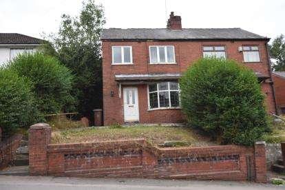 2 Bedrooms Semi Detached House for sale in Fecitt Brow, Intack, Blackburn, Lancashire