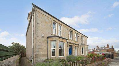 3 Bedrooms Semi Detached House for sale in Dongola Road, Ayr