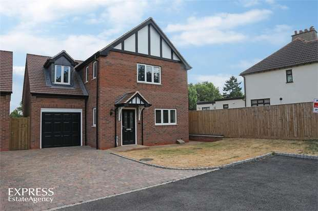 4 Bedrooms Detached House for sale in Marine Drive, Bidford-on-Avon, Alcester, Warwickshire