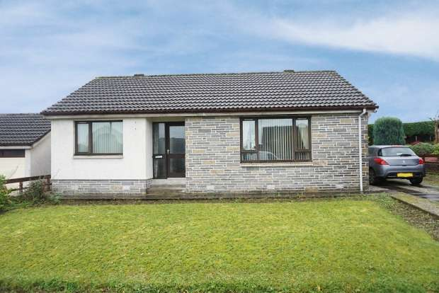 2 Bedrooms Detached Bungalow for sale in Makbrar Road, Dumfries, Dumfriesshire, DG1 4XG