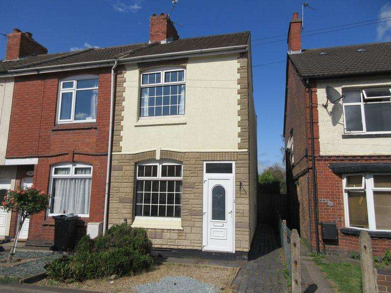 3 Bedrooms End Of Terrace House for sale in Ashby Road, Coalville