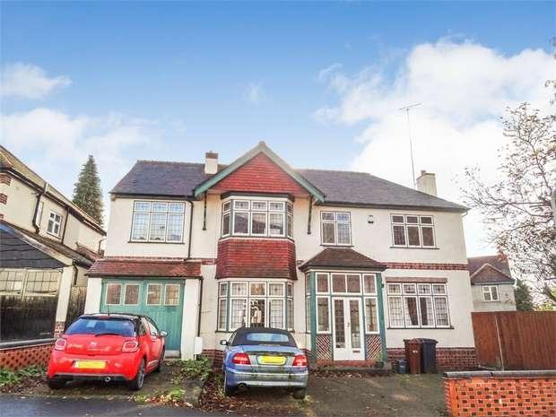 5 Bedrooms Detached House for sale in Tudor Crescent, Wolverhampton, West Midlands