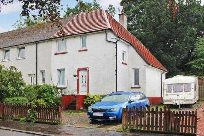 3 Bedrooms End Of Terrace House for sale in Courthill, Rosneath