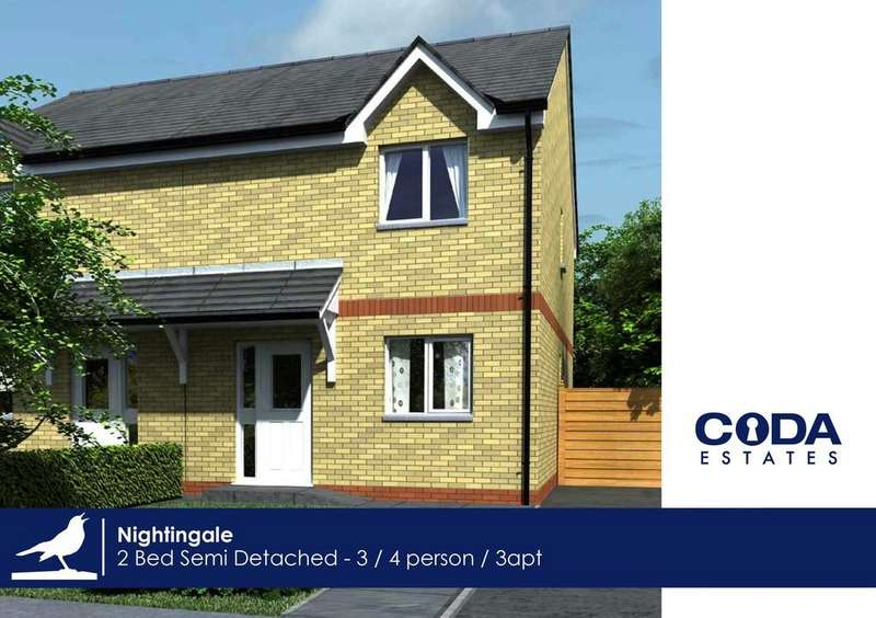 2 Bedrooms Semi Detached House for sale in Broomfield Gardens