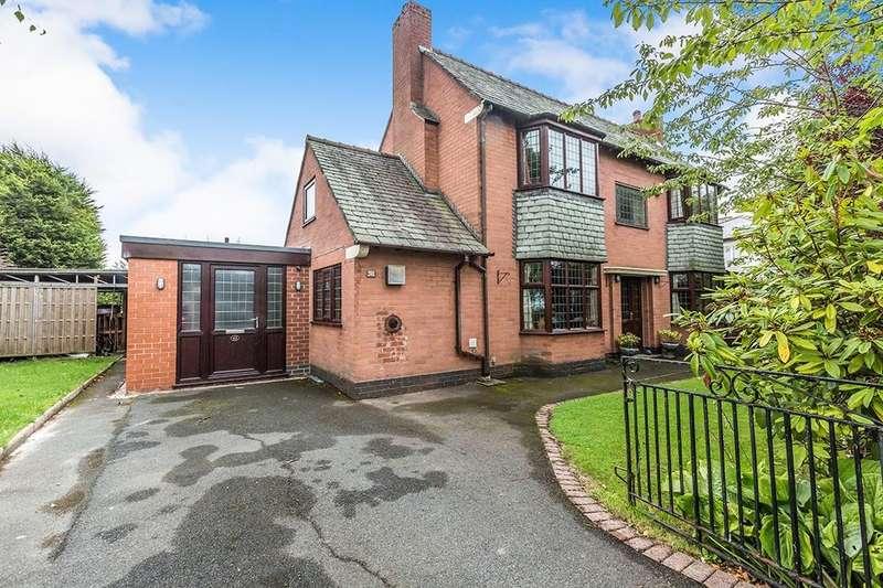 5 Bedrooms Detached House for sale in Stratford Drive, Fulwood, Preston, PR2
