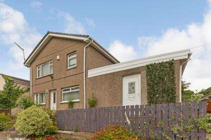 5 Bedrooms Detached House for sale in Huntly Drive, Cambuslang, Glasgow, South Lanarkshire