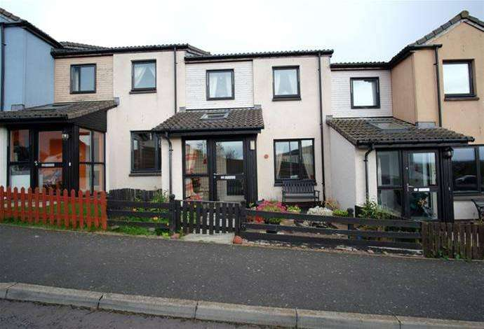 3 Bedrooms Terraced House for sale in 3 Erskine Place, Chirnside TD11 3WW