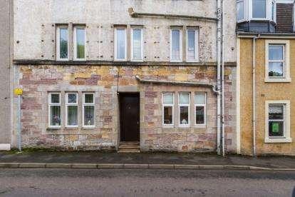 1 Bedroom Flat for sale in George Street, Millport
