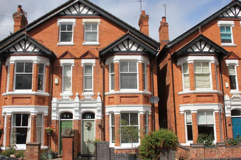 5 Bedrooms Semi Detached House for sale in The Hill Avenue, Battenhall, Worcester, WR5