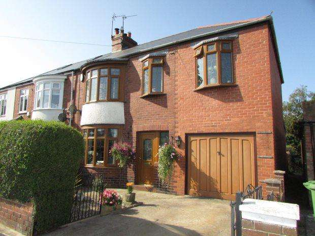 3 Bedrooms Semi Detached House for sale in ST CHARLES ROAD, TUDHOE VILLAGE, SPENNYMOOR DISTRICT