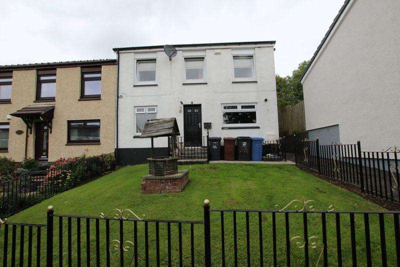 2 Bedrooms End Of Terrace House for sale in Cumbrae Crescent South, Dumbarton