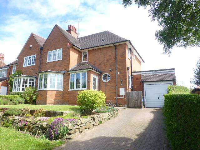 4 Bedrooms Semi Detached House for sale in Weoley Hill, Bournville, Birmingham, B29 4AE