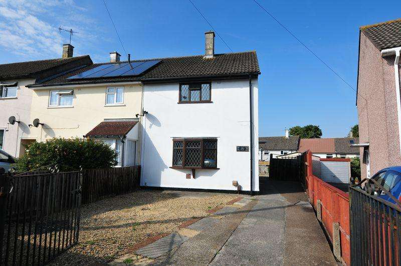 2 Bedrooms End Of Terrace House for sale in Whittock Road, Stockwood, Bristol, BS14