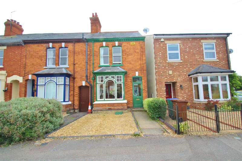 3 Bedrooms End Of Terrace House for sale in Station Road, Winslow
