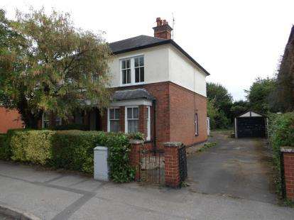 5 Bedrooms Semi Detached House for sale in The Avenue, Blaby, Leicester, Leicestershire