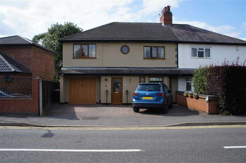4 Bedrooms Semi Detached House for sale in Ratby Lane, Markfield