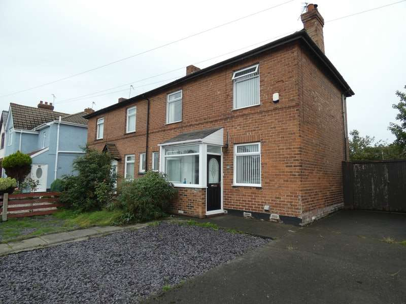 3 Bedrooms Semi Detached House for sale in Bailey Drive, Bootle, Merseyside, L20