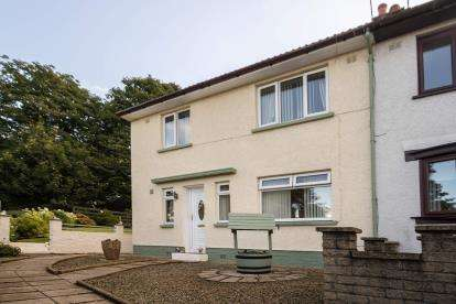3 Bedrooms End Of Terrace House for sale in Carrick Drive, Crosshill