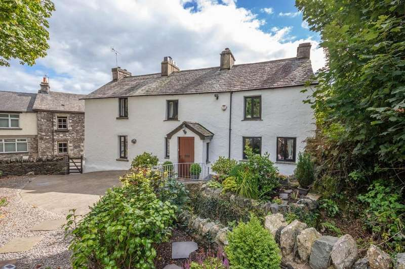 5 Bedrooms Cottage House for sale in 1 2 Coronation Cottages, School Hill, Lindale