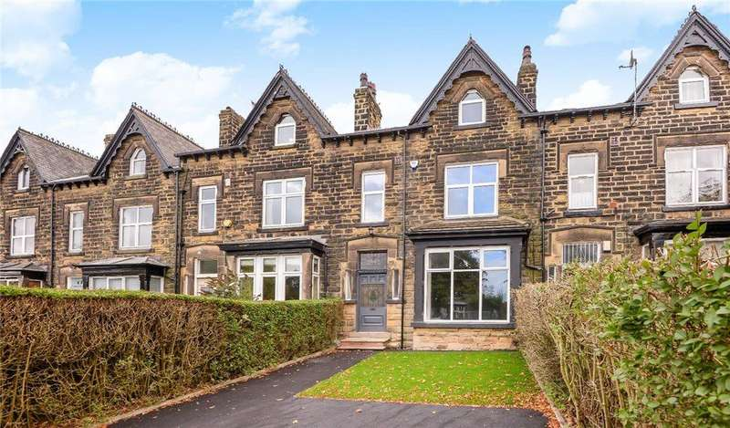 5 Bedrooms Terraced House for sale in STREET LANE, LEEDS, LS8 1BW