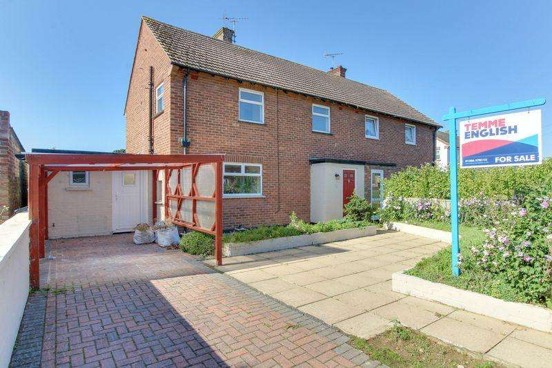 3 Bedrooms Semi Detached House for sale in Harvey Road, Colchester